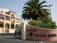 Apollo Palace