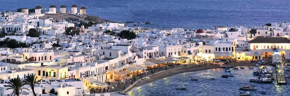 Photo Greek Islands Mykonos