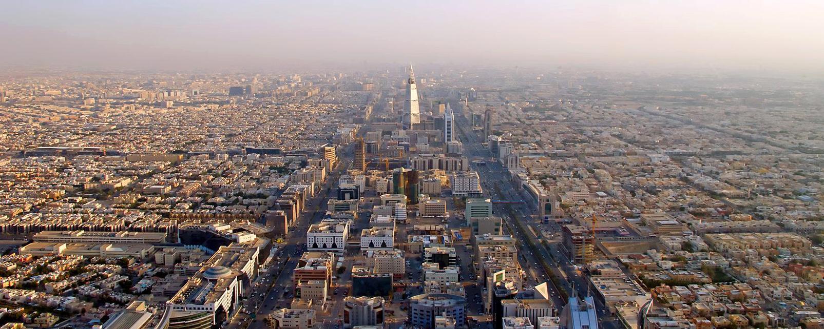 Riyadh King Khaled International Airport