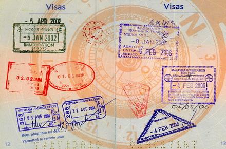 أستمارة طلب فيزة لزيارة العراق